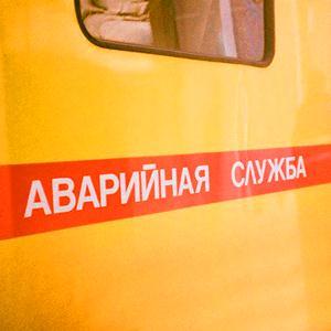 Аварийные службы Собинки