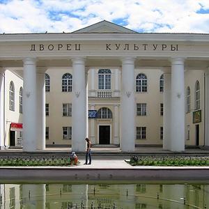 Дворцы и дома культуры Собинки