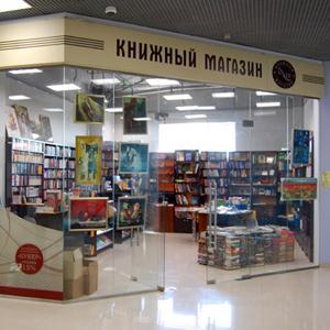 Книжные магазины Собинки
