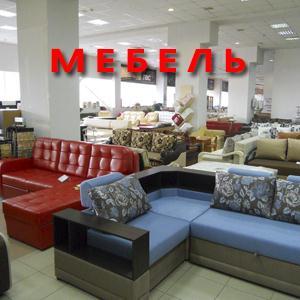 Магазины мебели Собинки