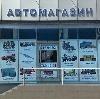 Автомагазины в Собинке