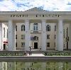 Дворцы и дома культуры в Собинке