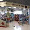 Книжные магазины в Собинке