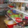 Магазины хозтоваров в Собинке