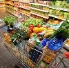 Магазины продуктов в Собинке