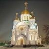 Религиозные учреждения в Собинке