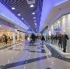 Торговые центры в Собинке