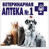 Ветеринарные аптеки в Собинке