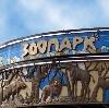 Зоопарки в Собинке