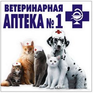Ветеринарные аптеки Собинки